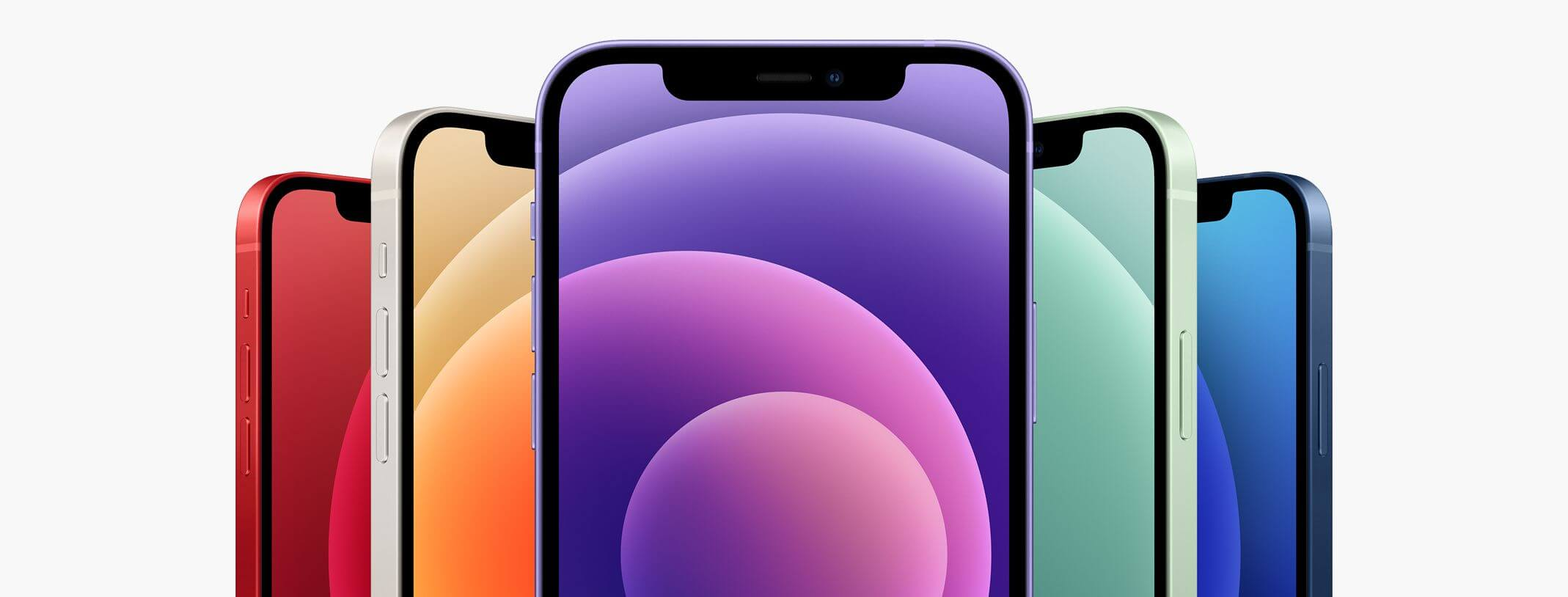 iphone-12-gallery2-2021